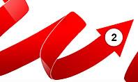 Red Arrows Collection Diagrams