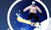 Snowboarding Presentation Template