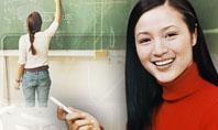 Teacher Of Mathematics Presentation Template