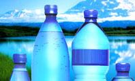 Bottled Mineral Water Presentation Template