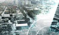 Urban Catastrophe Presentation Template