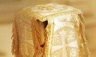Church Plate Presentation Template