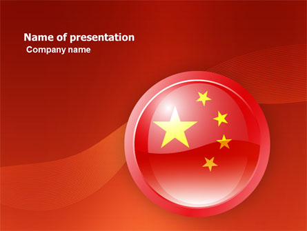 Flag of china presentation template for powerpoint and keynote flag of china presentation template master slide toneelgroepblik Image collections