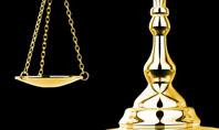 Justice Symbol Presentation Template