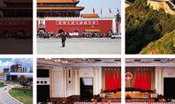 China Presentation Template