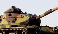 Tank Presentation Template