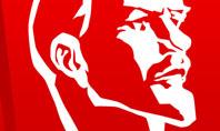 Lenin Presentation Template