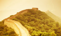 Great Chinese Wall Presentation Template