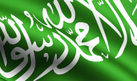 The Green Banner Of The Prophet Muhammad Presentation Template