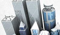 Famous Skyscrapers Presentation Template
