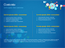 Strategic Marketing Concept slide 2
