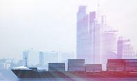 Dry Cargo Vessel Presentation Template