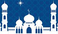 White Silhouette of Mosque Presentation Template
