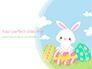 Adorable Easter Bunny slide 1