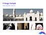 Ramadan Kareem Greeting slide 13