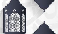 Ramadan Kareem Background with Lanterns Presentation Template