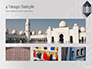 Ramadan Kareem Background with Lanterns slide 13