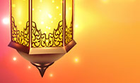Lanterns for Ramadan Presentation Template