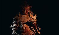 Samurai Sculpture Presentation Presentation Template